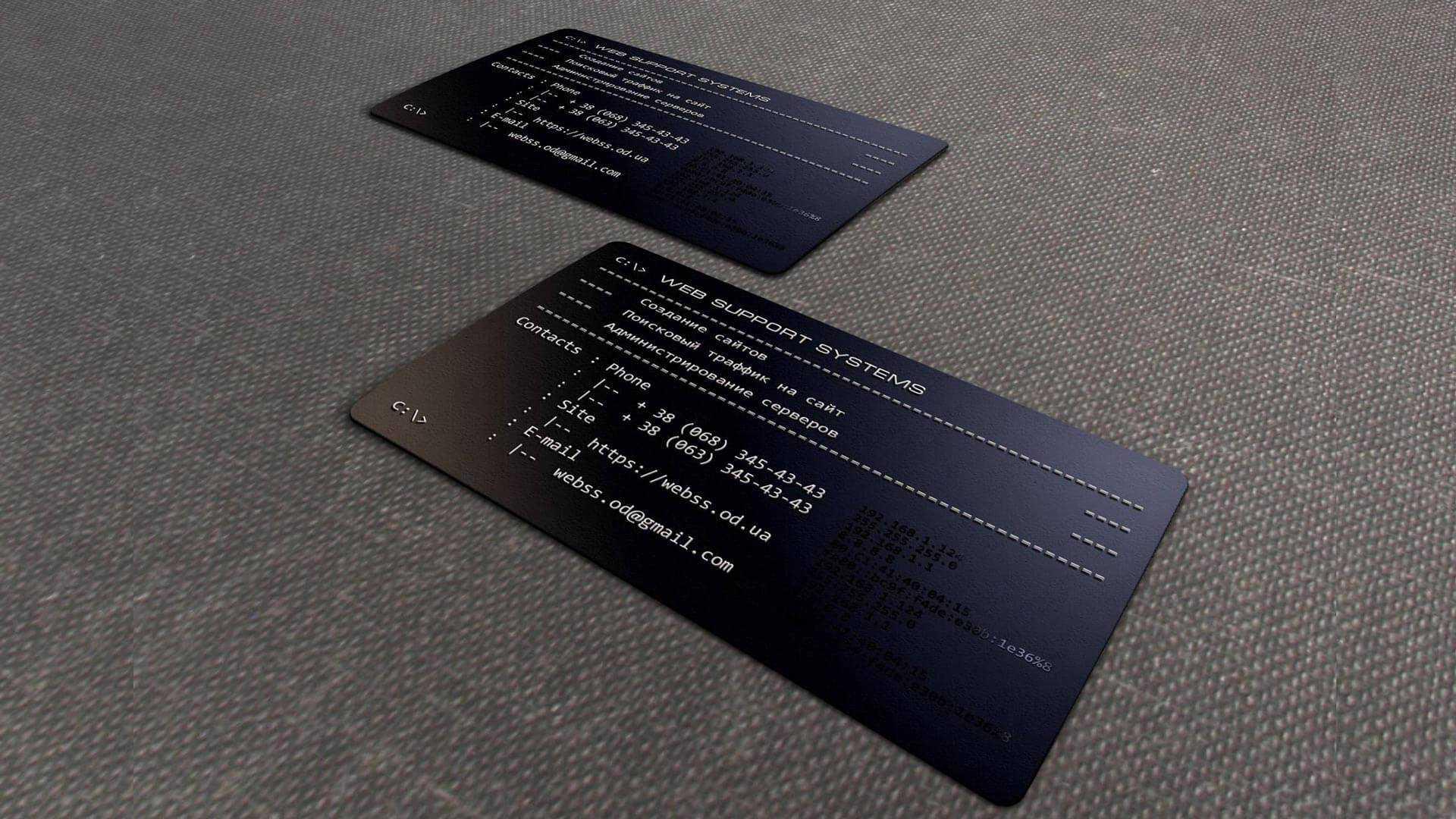Заказать визитки в Одессе